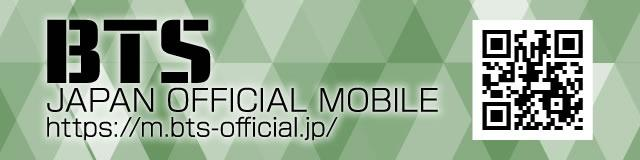 BTS JAPAN OFFICIAL MOBILE