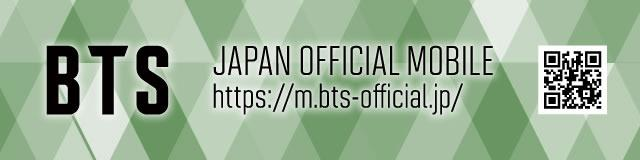 BTS JAPAN OFFICIAL MOBILEnew