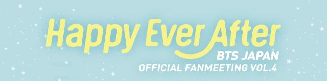 BTS JAPAN OFFICIAL FANMEETING VOL.4 ~Happy Ever After~