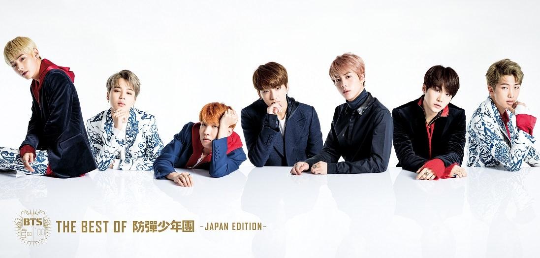 「THE BEST OF 防弾少年団 -JAPAN EDITION-」<初回限定盤>