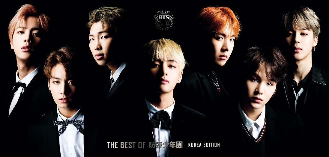 「THE BEST OF 防弾少年団 -KOREA EDITION-」<初回限定盤>
