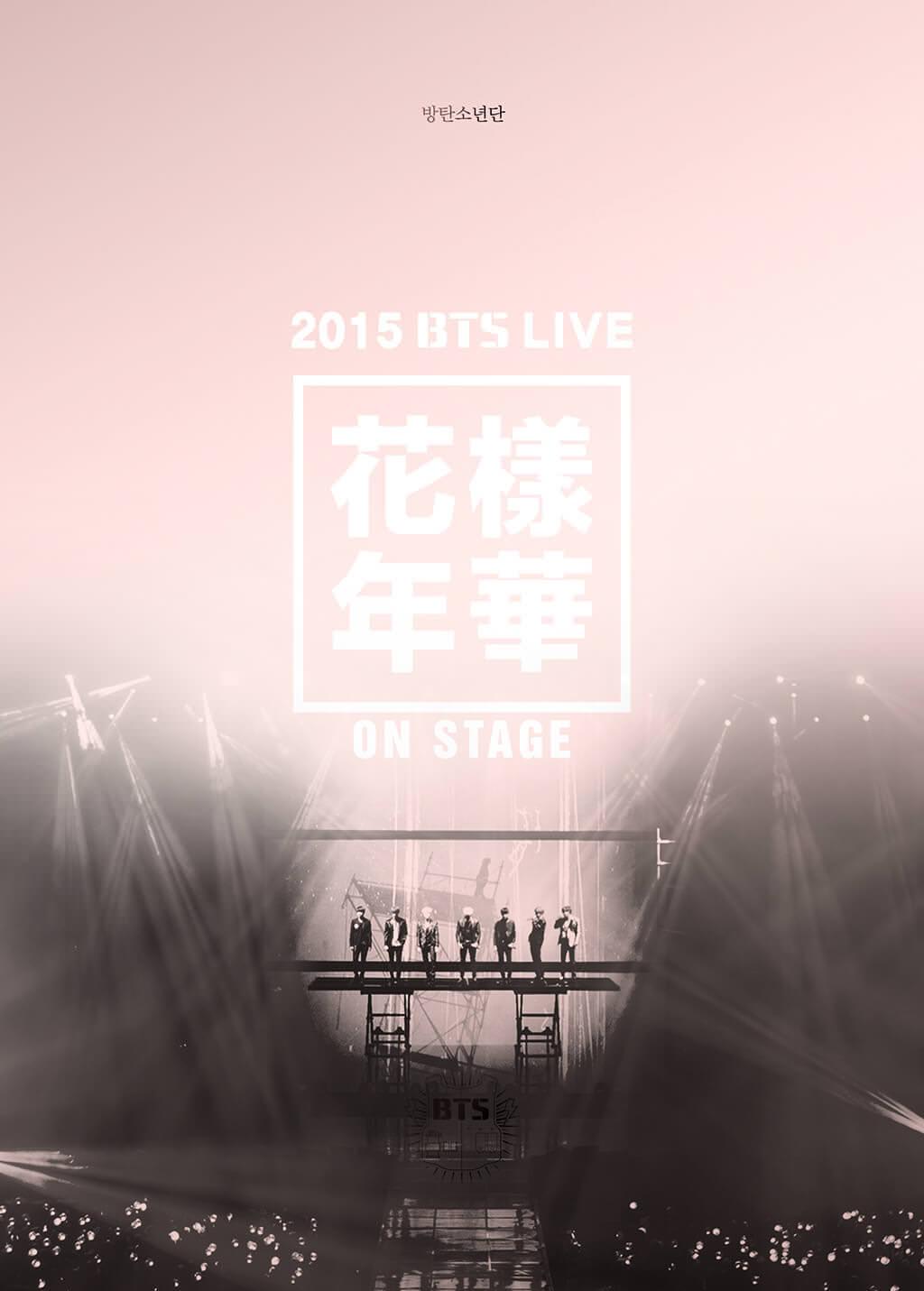 2015 BTS 花樣年華 ON STAGE