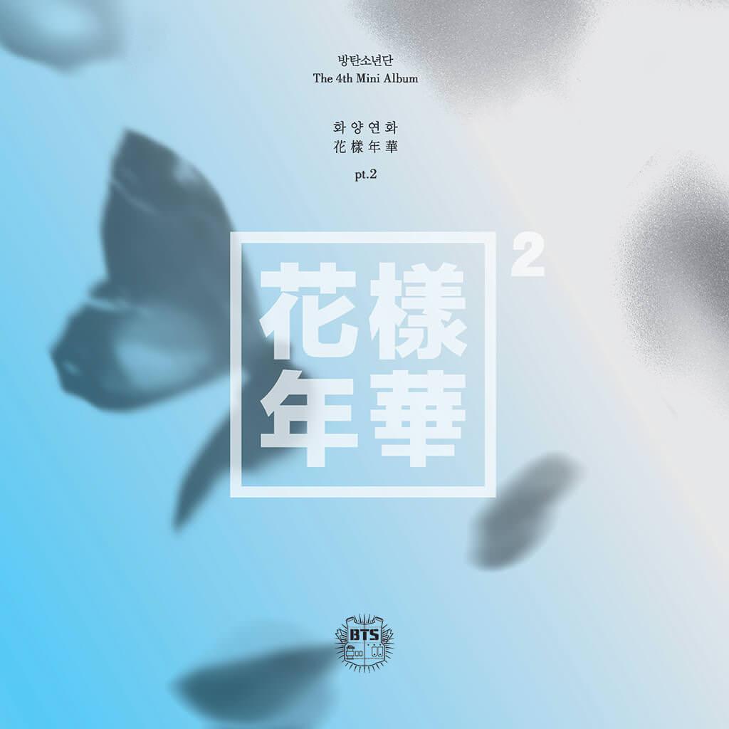 花様年華 pt.2