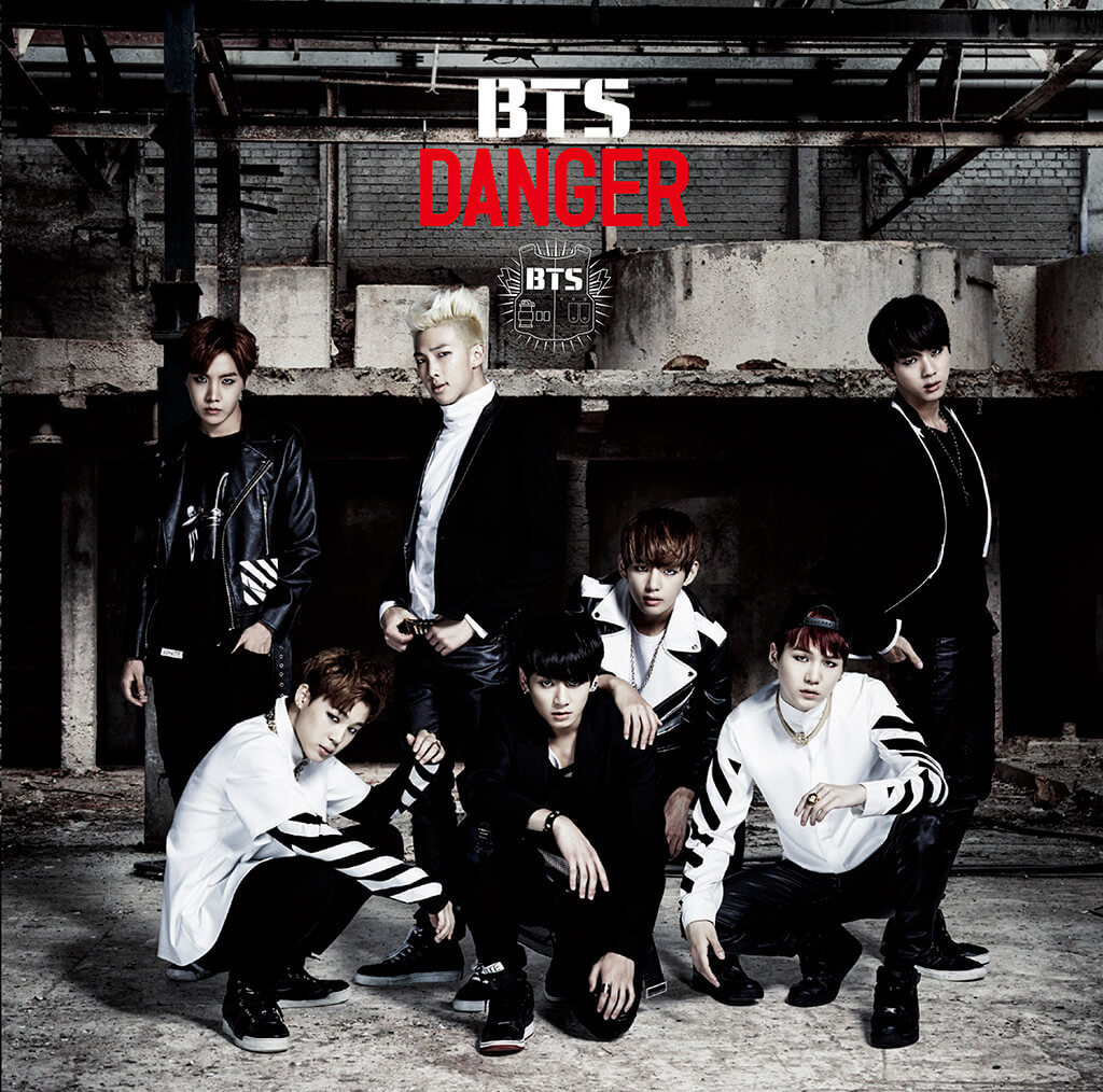 DANGER-Japanese Ver.- <通常盤>
