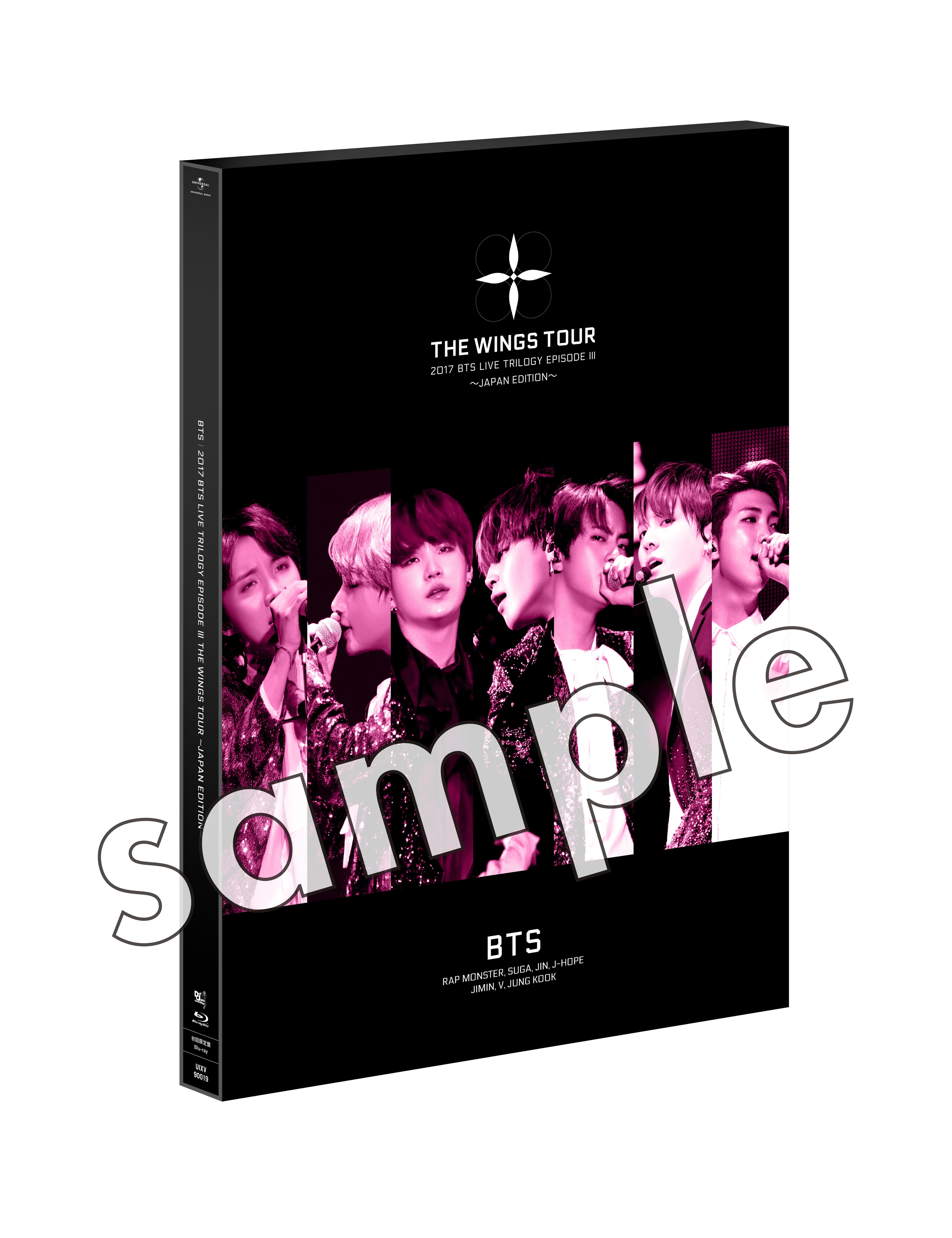 BTS_BD_H1se_1114_s_sample