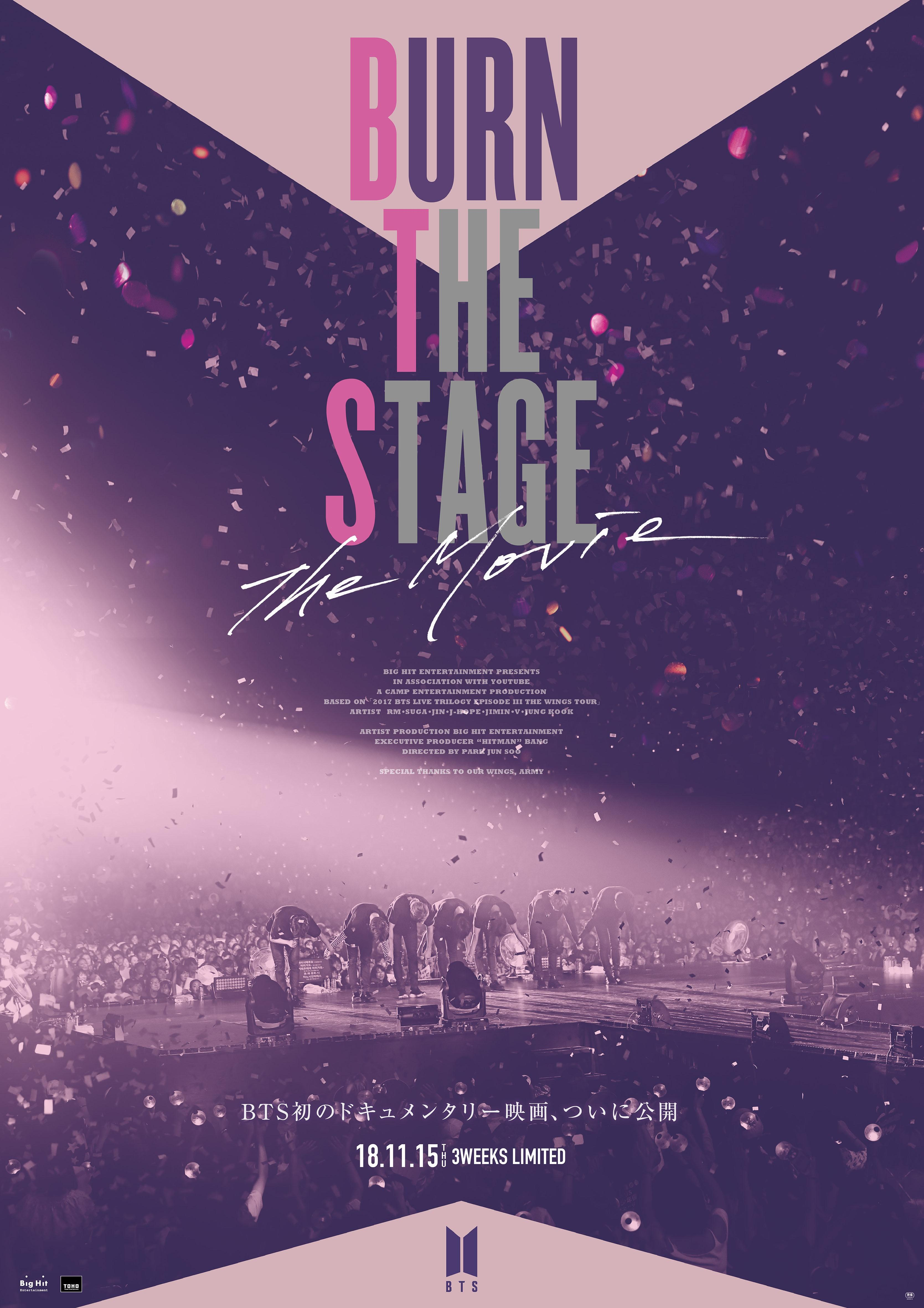 BTS_poster_FIN