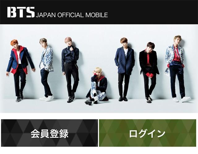 BTS MOBILE TOP