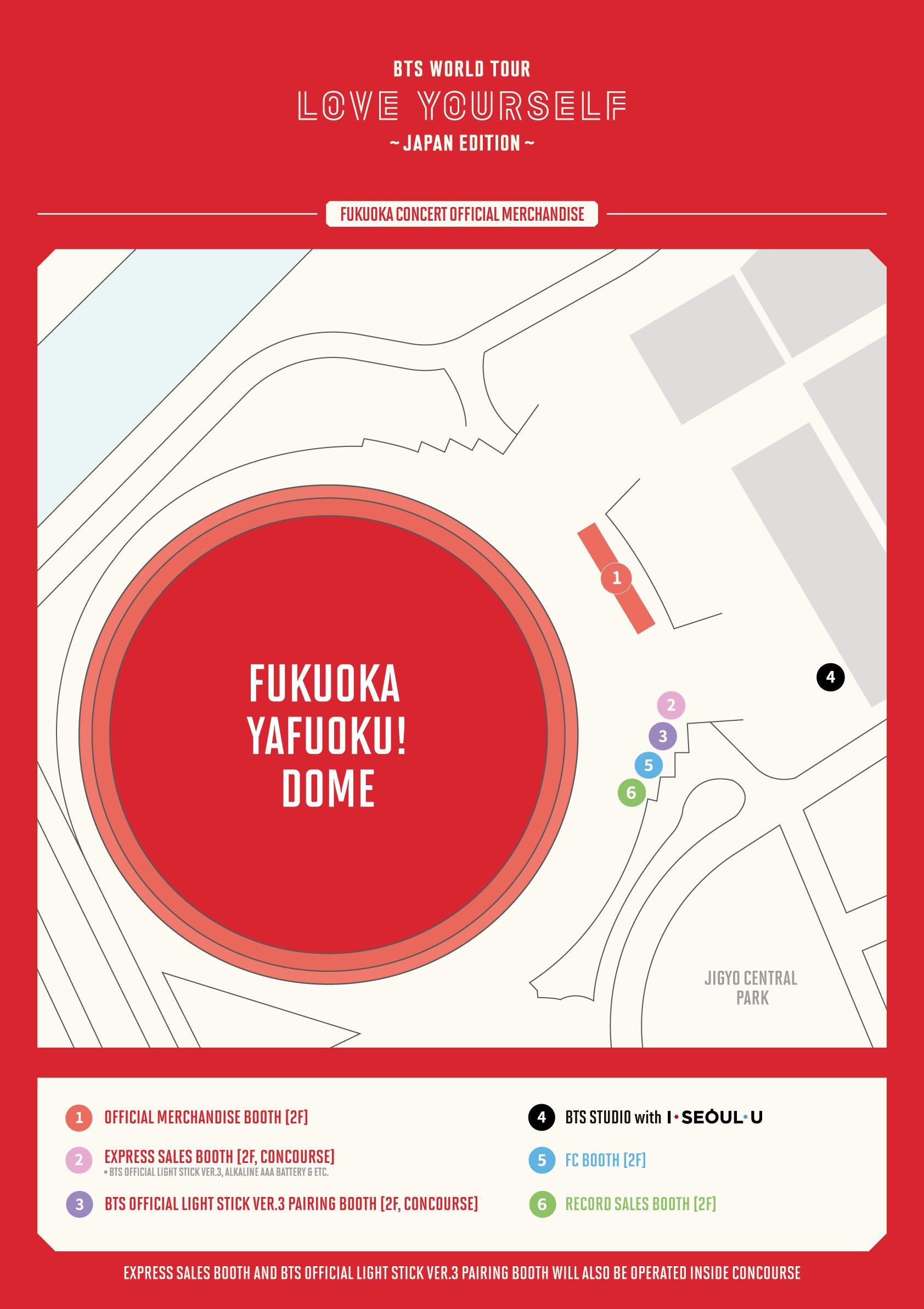 LY-JP-FUKUOKA-MAP3_web