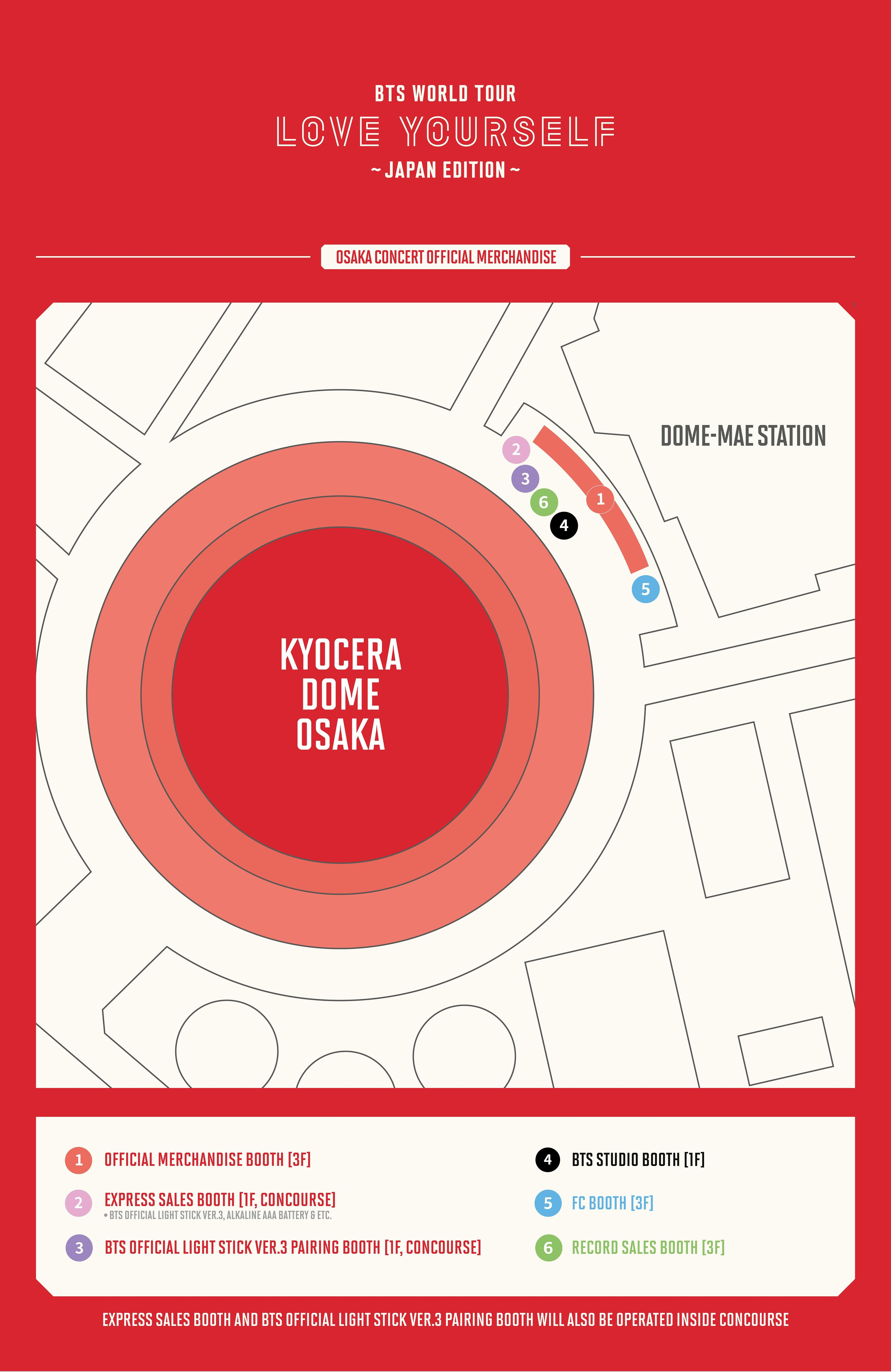 OSAKA_KYOSERADOME_MAP1