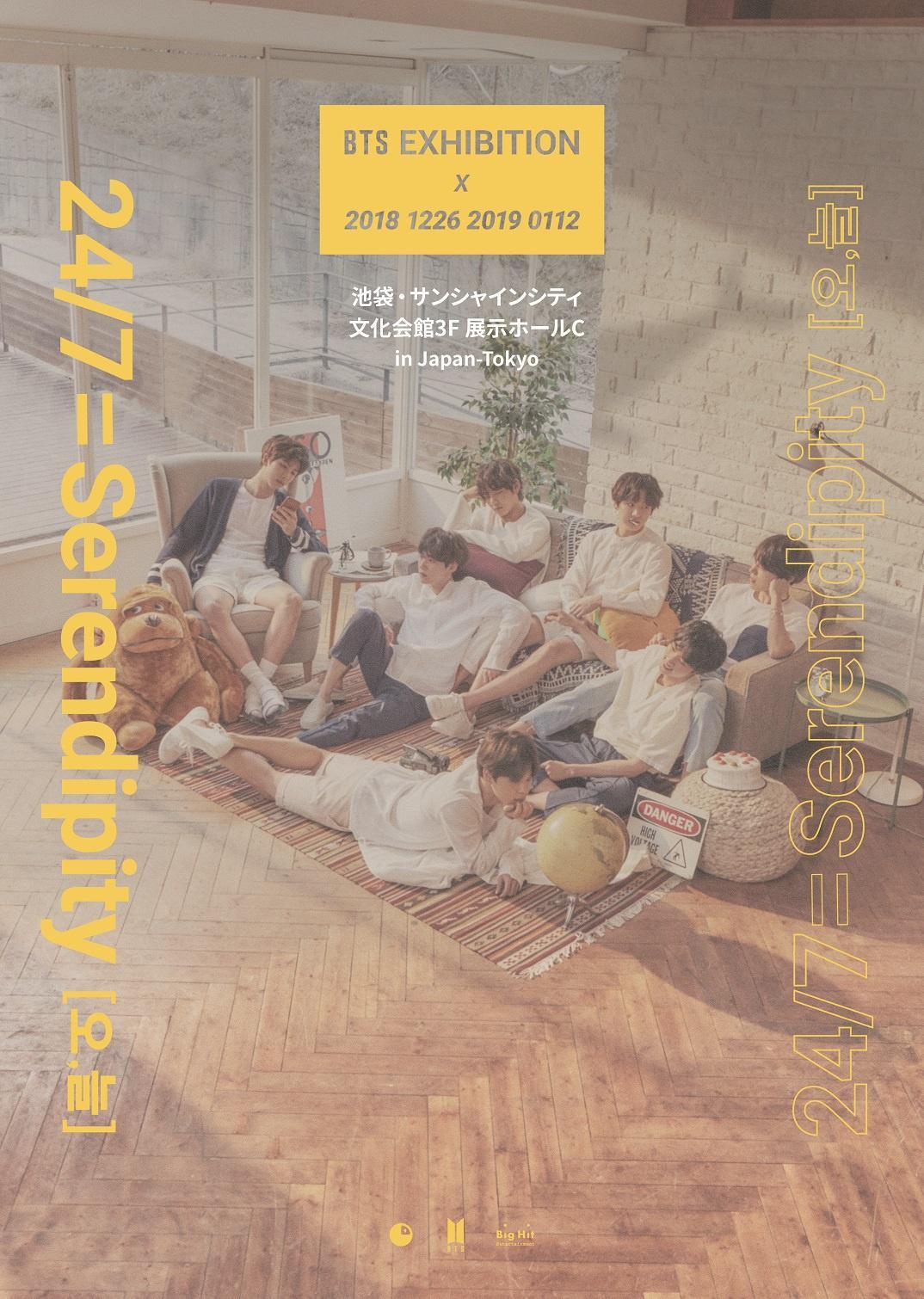 poster_BTS_EXH_JPN_20181030_